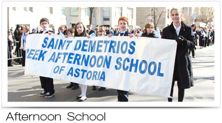 Visit our Afternoon School